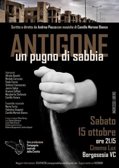 Antigone3